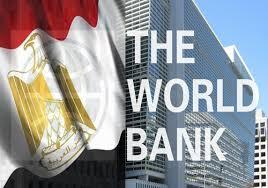ألبنك الدولي WB